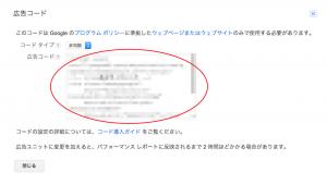 スクリーンショット 2015-11-28 9.44.16