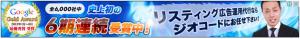 スクリーンショット 2015-12-07 14.43.33