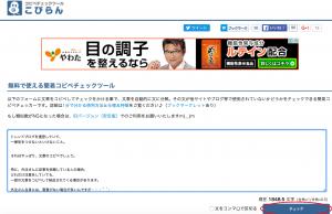 スクリーンショット 2015-12-10 20.58.43