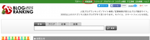 スクリーンショット 2015-12-13 9.36.18