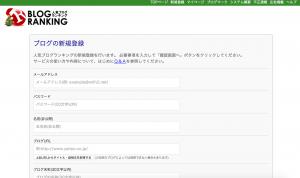 スクリーンショット 2015-12-13 9.38.24